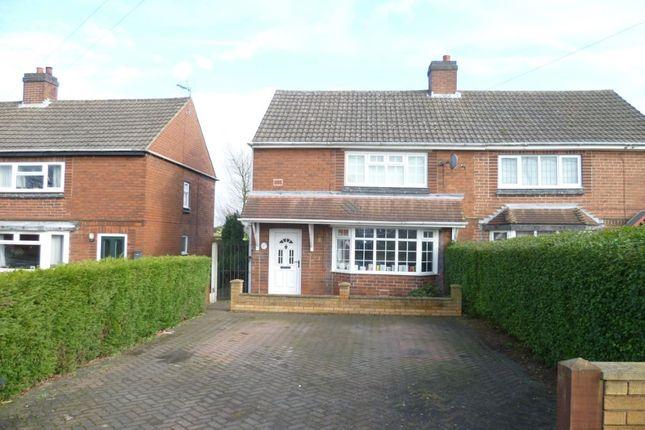 Thumbnail Semi-detached house to rent in Measham Road, Oakthorpe, Swadlincote