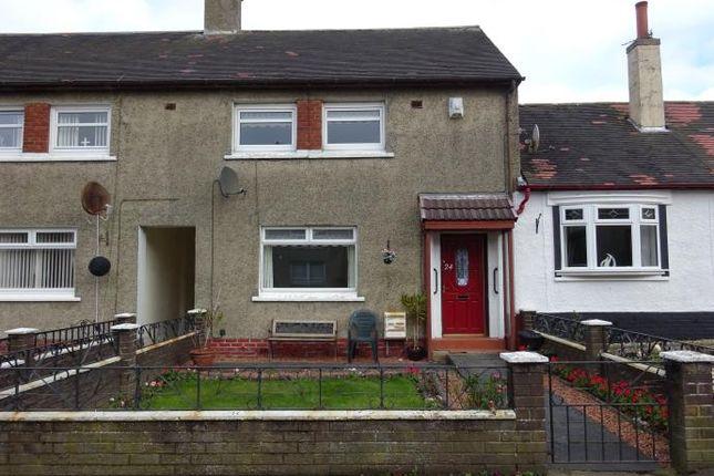 Thumbnail Terraced house to rent in Dormiston Road, Kirkmuirhill, Lanark