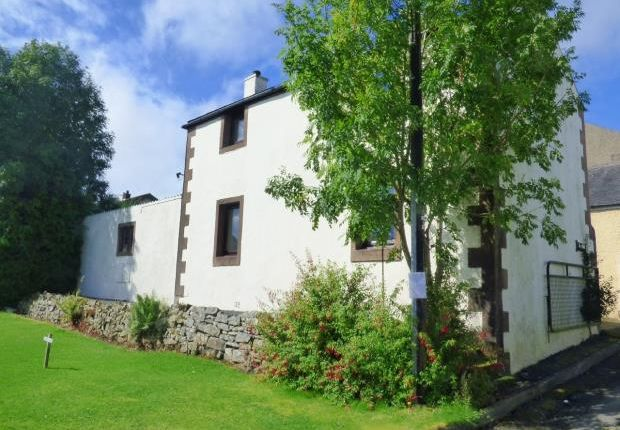 Thumbnail Property to rent in Forge, Bothel, Wigton, Cumbria