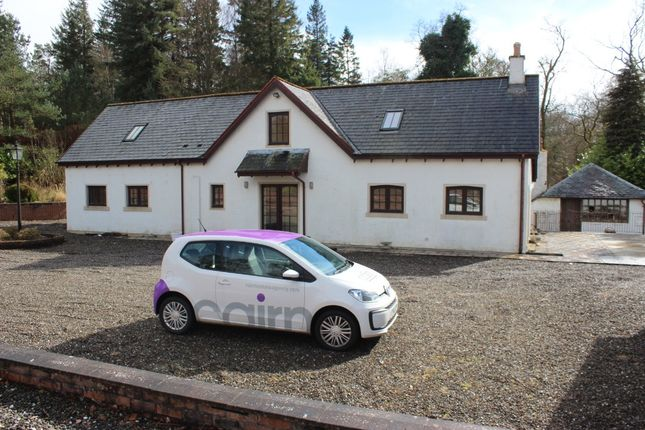 Thumbnail Cottage to rent in Ibert Road, Killearn, Stirling