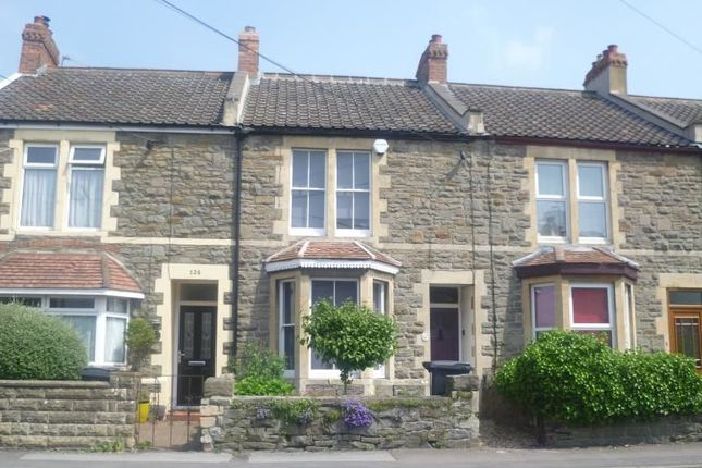 Thumbnail Property to rent in Kenn Road, Clevedon