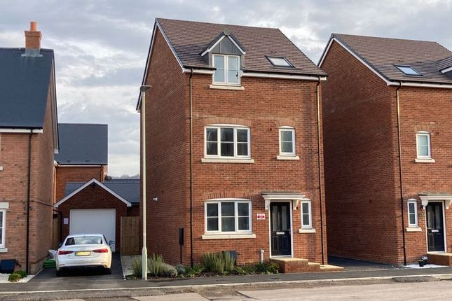 Thumbnail Property for sale in Emery Avenue, Gloucester