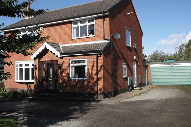 Thumbnail Detached house to rent in Endyke Lane, Cottingham