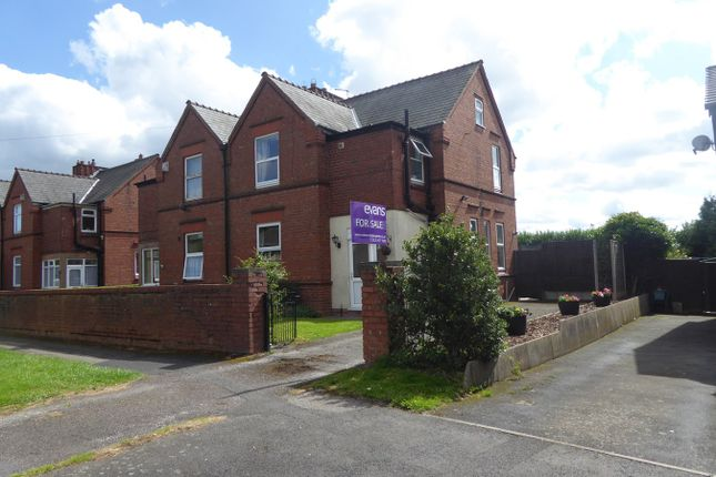 Thumbnail Semi-detached house for sale in Tessall Lane, Northfield, Birmingham