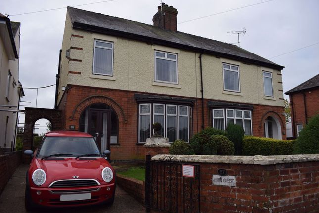 Thumbnail Semi-detached house to rent in Inns Lane, South Wingfield, Alfreton