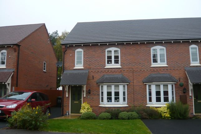 Thumbnail End terrace house to rent in Glengarry Way, Greylees, Sleaford