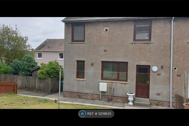 Thumbnail Semi-detached house to rent in John Wilson Drive, Kilsyth, Glasgow