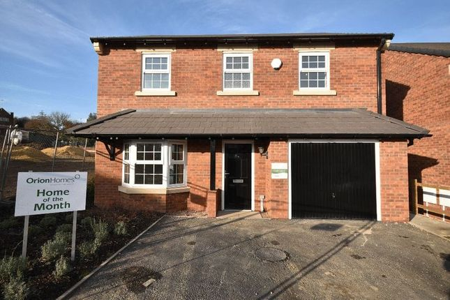 Thumbnail Detached house for sale in Beckett Close, Horbury, Wakefield