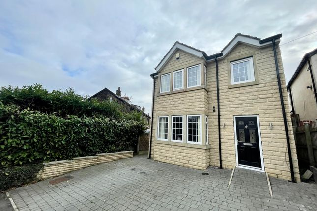 Thumbnail Detached house to rent in Redburn Drive, Shipley