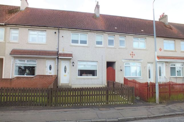 Thumbnail Terraced house to rent in Crofthead Crescent, Bellshill
