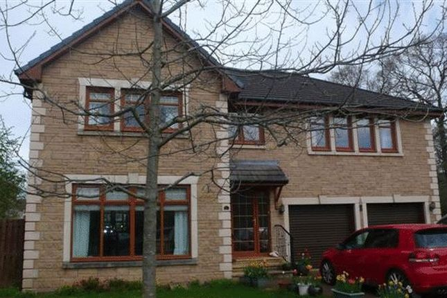 Thumbnail Detached house for sale in Galloway Avenue, Wishaw