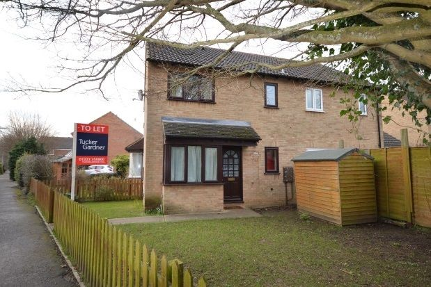 Thumbnail Property to rent in The Sycamores, Milton, Cambridge