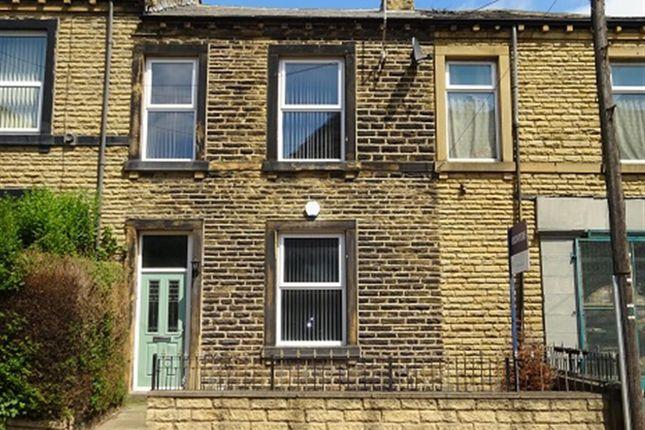 Thumbnail Terraced house to rent in Blakeridge Lane, Batley