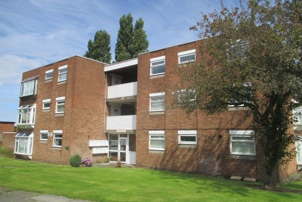 Thumbnail Flat to rent in Gateacre Park Drive, Woolton, Liverpool