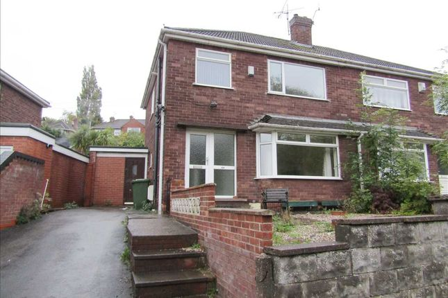 Thumbnail Semi-detached house for sale in Cliff Closes Road, Scunthorpe
