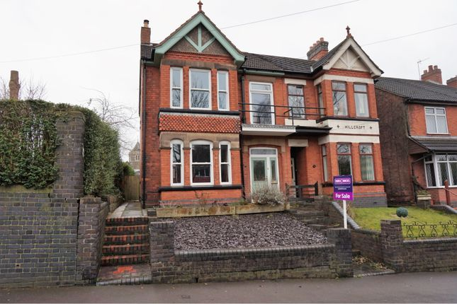 Thumbnail Semi-detached house for sale in Station Road, Hugglescote