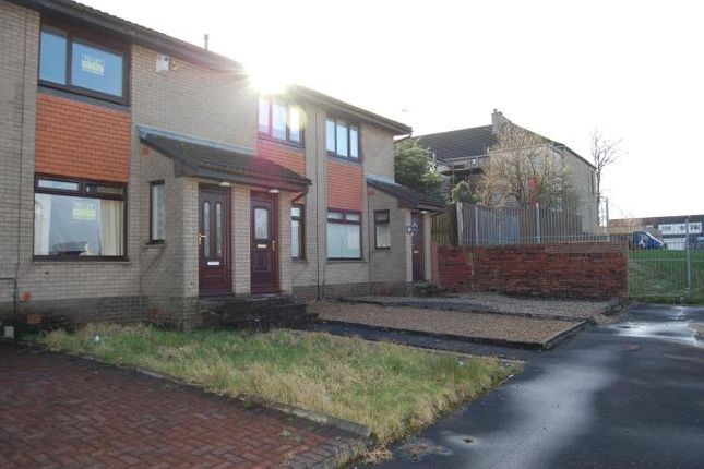 Thumbnail Terraced house to rent in Lennox Street, Wishaw