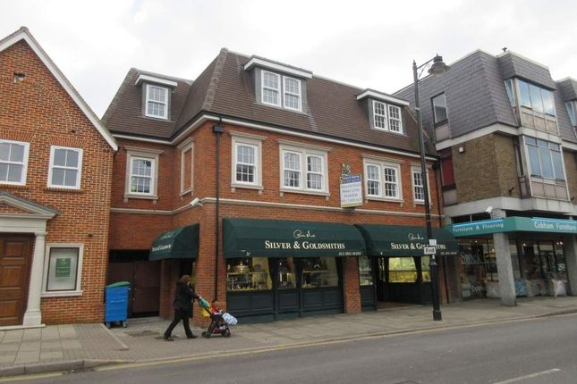 Thumbnail Retail premises for sale in 39-41 High Street, Cobham