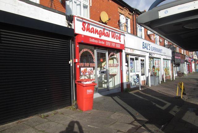 Thumbnail Retail premises to let in Shaftmoor Lane, Acocks Green, Birmingham