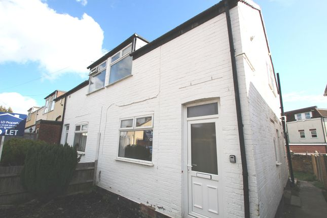 Thumbnail End terrace house to rent in Derlyn Road, Fareham, Hampshire