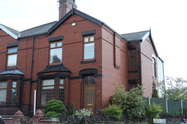 Thumbnail Semi-detached house for sale in Turf Lane, Royton, Oldham
