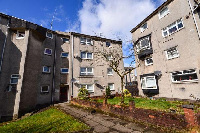 Exterior of Howe Road, Kilsyth, Glasgow G65