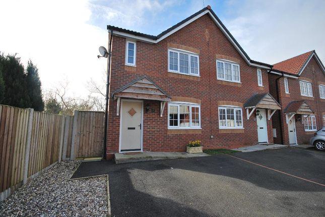 Thumbnail Semi-detached house for sale in Gill Lane, Walmer Bridge, Preston, Lancashire