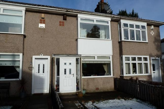 Thumbnail Terraced house to rent in Golf Drive, Glasgow