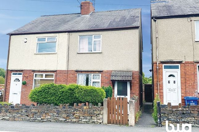 66 Rothervale Road, Chesterfield, Derbyshire S40