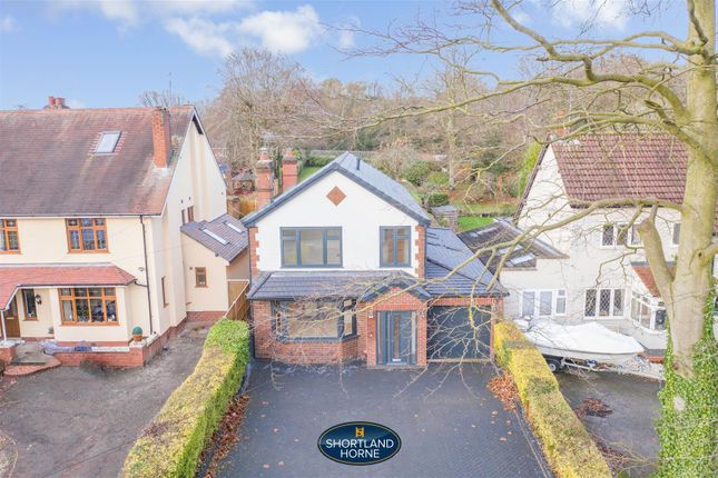 Detached house for sale in Tile Hill Lane, Tile Hill, Coventry
