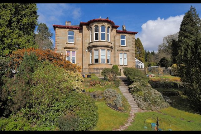 Thumbnail Flat for sale in Sinclair Street, Helensburgh, Argyll & Bute