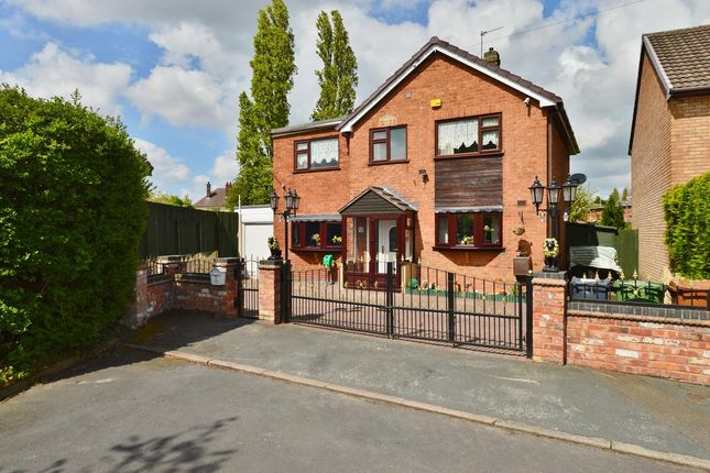 Thumbnail Detached house for sale in Riding Way, Willenhall