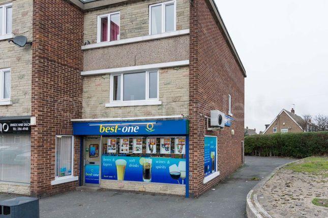 Thumbnail Property to rent in 25A Whiterose Way, Garforth, Leeds
