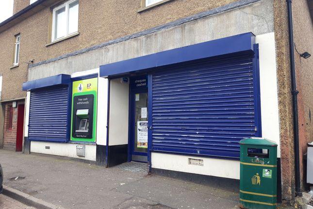 Thumbnail Retail premises to let in Dean Road, Bo'ness