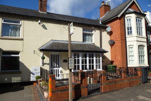 Thumbnail Property to rent in Bromsgrove Road, Clent, Stourbridge