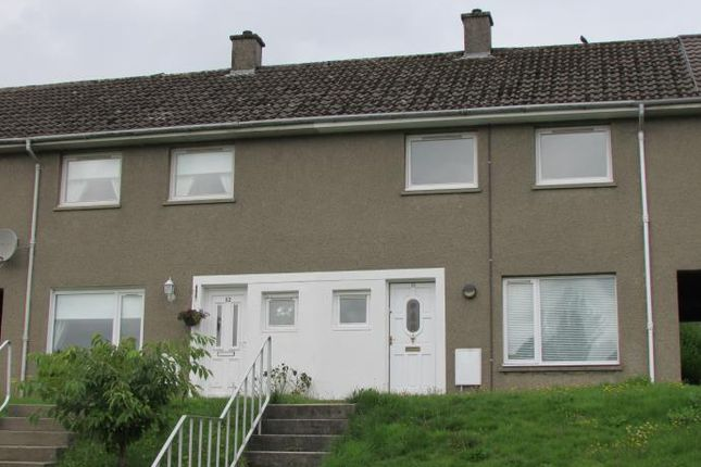 Thumbnail Terraced house to rent in Bryce Place, East Kilbride, Glasgow