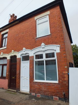 Thumbnail End terrace house to rent in Bank Street, Kings Heath