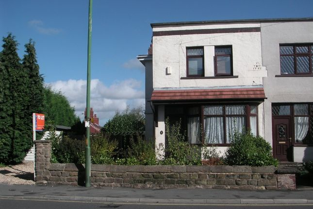 Thumbnail Semi-detached house to rent in Church Street, Bolton