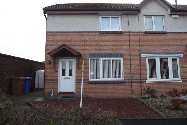 Thumbnail Property to rent in Caledonian Court, Falkirk