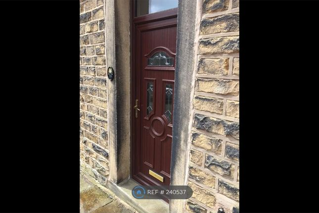 Thumbnail Terraced house to rent in Avondale Street, Colne