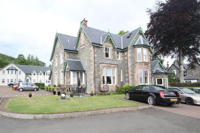 Thumbnail Commercial property for sale in Garelochhead, Helensburgh