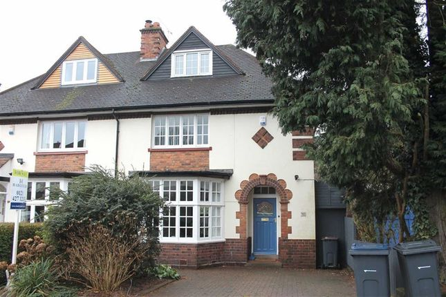 Thumbnail Property for sale in Wentworth Road, Harborne, Birmingham