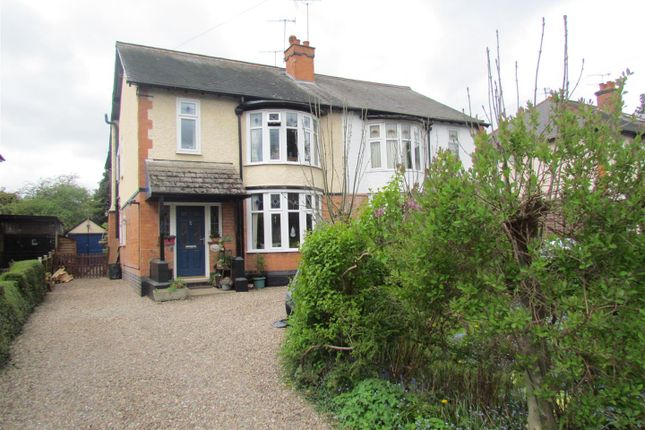 Thumbnail Property for sale in Malvern Road, St Johns, Worcester
