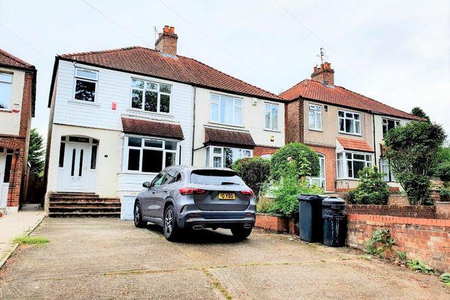 Thumbnail Shared accommodation to rent in Kingston Lane, Uxbridge, Middlesex