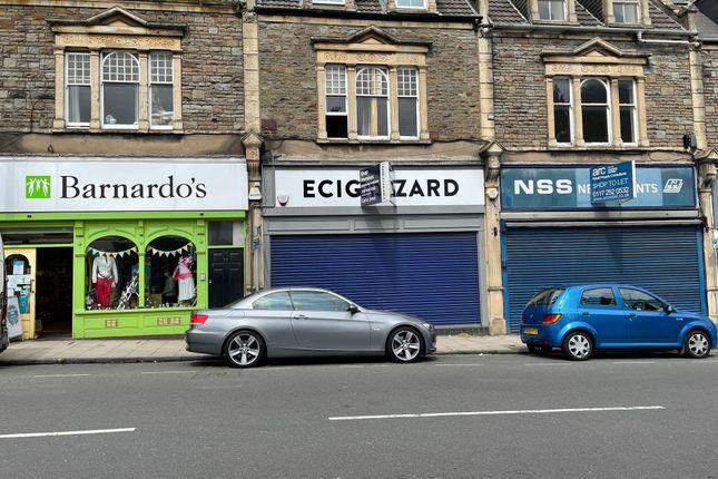 Thumbnail Retail premises to let in Henleaze Road, Bristol