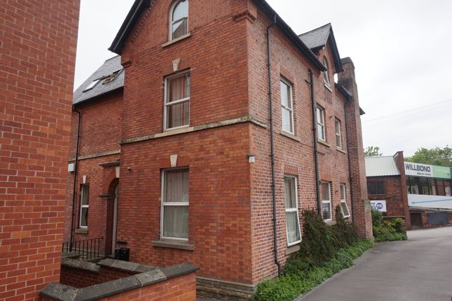 Exterior - Front of Mill House, Spital Lane, Chesterfield S41