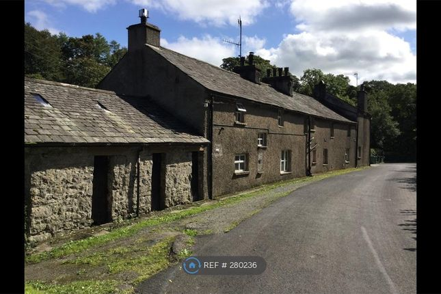 Thumbnail End terrace house to rent in Force Cottages, Kendal