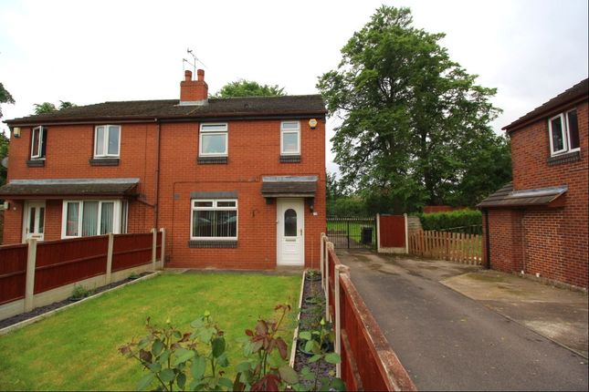 Thumbnail Semi-detached house for sale in Maryfield Green, Leeds