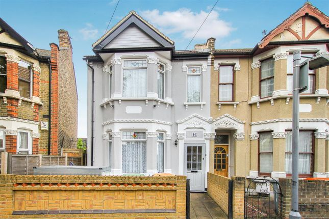 Thumbnail End terrace house for sale in Wanlip Road, London