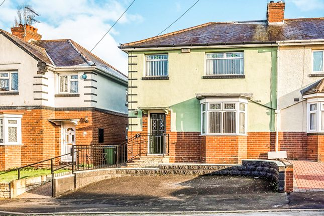 Thumbnail Semi-detached house for sale in Wheatley Road, Oldbury